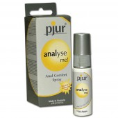 Spray anale analyse me! 20ml PJUR